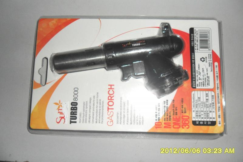 Blow gas torch US$3.60
